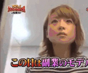 Kwintesencja Japonii