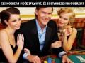 Czy kobieta może sprawić, że zostaniesz milionerem?