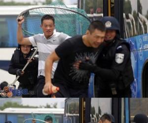 Udana akcja azjatyckiej policji