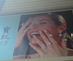 O Boże, mam tyle pierścionków, że szok!