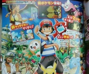 Plakat nowego sezonu Pokemon