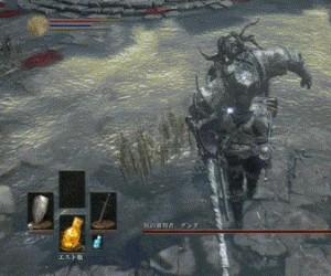 Dlaczego Dark Souls są trudne