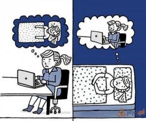 Praca vs dom