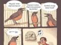 Co Ci powie ptaszek