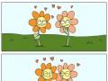 Historia tragicznej miłości