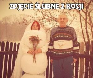 Zdjęcie ślubne z Rosji