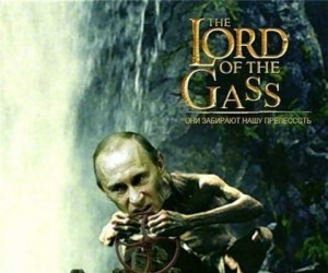 The Lord of the Gass