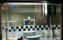 Łazienkowe akwarium dla rybek