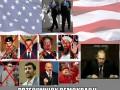 Przeciwnicy demokracji