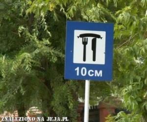 Kiełbaska 10cm