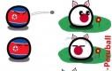 Z Japonią lepiej nie zadzierać