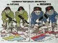 Na wschodzie bez zmian 1917 - 2014