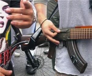 Ciekawa gitara