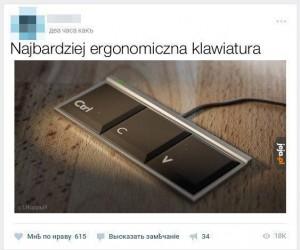 Najbardziej ergonomiczna klawiatura