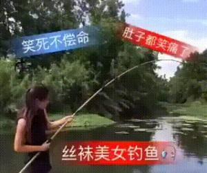 Kolejny spokojny dzień na rybach