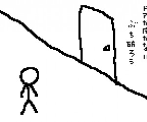 Drzwi w grach komputerowych