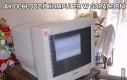 Jak ochłodzić komputer w gorące dni