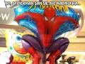 No, Spiderman sam się nie nadmucha...