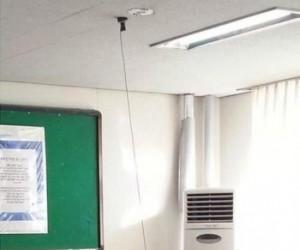 Ładowanie telefonu w szkole
