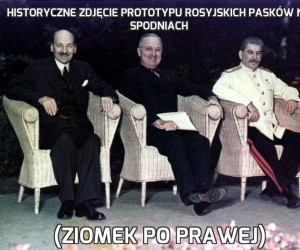 Historyczne zdjęcie prototypu rosyjskich pasków na spodniach