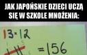 Nauka w Japonii
