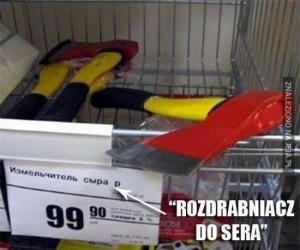 Tymczasem w ruskim sklepie...