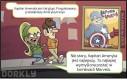 Mało amerykański Kapitan Ameryka