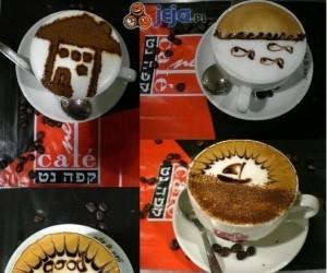 Sztuka w Kawie