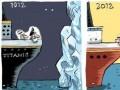 Statek Balmoral wyruszył w rejs śladami Titanica