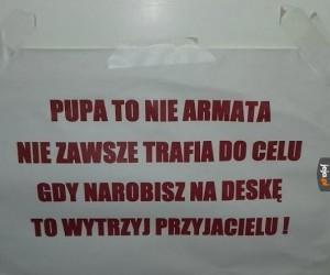 Urząd Miejski w Gdańsku