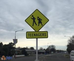 Uwaga, nastolatki!