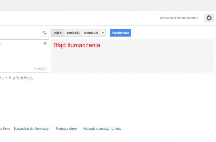 Popsułam Google tłumacza