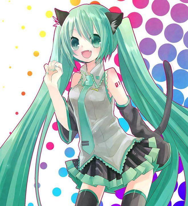 Vocaloid 1