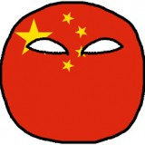 Avatar Chinaball