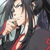 Avatar Lily_Urahara