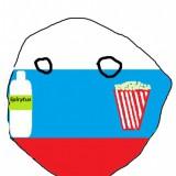 Avatar Rusian_Ball