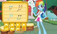 Rainbow Dash w dwóch wersjach