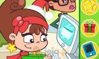 Zaniedbywanie pracy: Boże Narodzenie