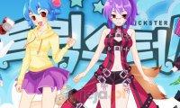 Gwiazdy anime