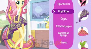 Modelki z Equestria Girls