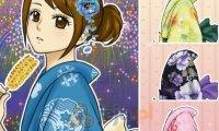Manga avatar 5