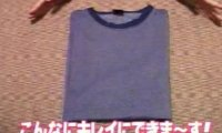 Składanie koszulki