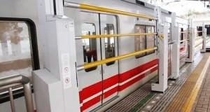 Japońskie zabezpieczenia peronów