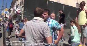 Stop Cham: Zła Karma
