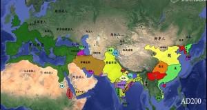 Animowana mapa cywilizacji