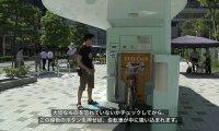 Parking dla rowerów w Japonii