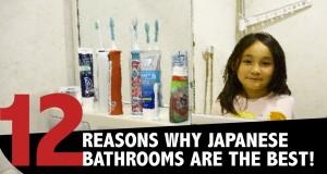 Dlaczego Japońskie łazienki są najlepsze?