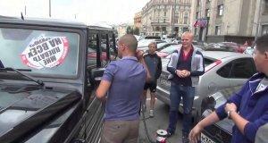 Stop Cham: Nasz futbol