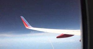 Start promu kosmicznego z perspektywy pasażera samolotu