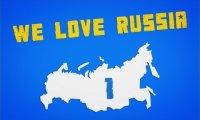 Kochamy Rosję - VPL